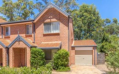 14/4 Owen Jones Row, Menai NSW