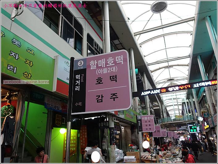 大邱西門市場 剪著吃糖餅特色小吃 (1).JPG