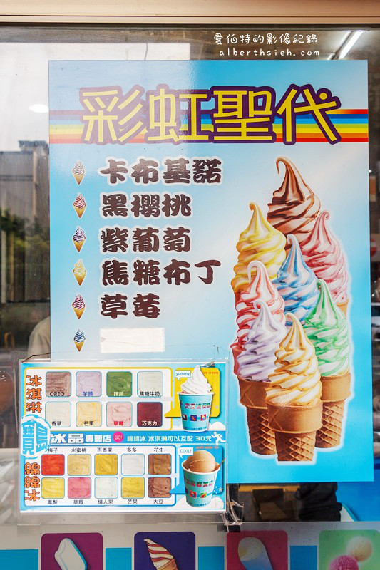 桃園大溪冰品專賣店