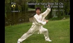 Master Jesse Tsao Yang Tai Chi 1 Taiji Long Form 1