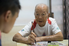 20160730_Caligraphy with Grandpa-1 (kiweep7) Tags: calligraphy brushpen grandparents