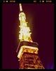 1 (jas_c27) Tags: newyears wanderlust travel tokyotower japan tokyo
