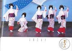 33rd Kitano Odori 1985 004 (cdowney086) Tags: kyoto geiko geisha 1980s  kohan  kamishichiken  katsuyu koume  kokimi  katsutoyo