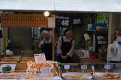 Everything is better with bacon (Dominic Sagar) Tags: 2016 fujifilm japan t050 t100 t200 tsujiki xt1 fish market rain stalls chūōku tōkyōto jp