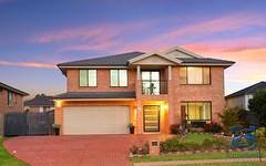 4 Conrad Road, Stanhope Gardens NSW