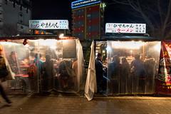 Yoichi (Night Stalls) at Nakasu, Fukuoka City, Fukuoka, Kyushu, (takasphoto.com) Tags: sake salaryman salarymen sandbank street streetmarket streetphotography structure superwidelens transportation travel travelphotography trip viaje nakariver nakagawa nakasu night nightbazaar nighthawkers nightmarket nightview nikkor nikkor1835mmf3545 nikkor1835mmf3545gedafslens nikon nikond600 noche noite nuit people human humanbeing izakaya japan japanese japanesefood japanesepeople japani japon japão japón kyushu kyūshū lens licht lifestyle light lighting lights lowlight bar food fukuoka 福岡 中洲 九州 夜市 屋台 夜店 夜景 小販 旅行 日本 日本食 清迈夜市