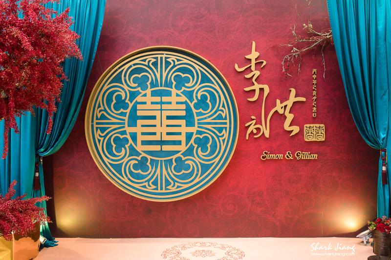 婚攝,彰化大中華美食館,婚攝鯊魚,婚禮紀錄,婚禮攝影