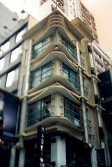 Fujica ST D'Aguilar Street 德己立街 (▓▓▒▒░░) Tags: hongkong street vintage analog people city energy china uk classic retro 35mm film camera japan cross process analogue