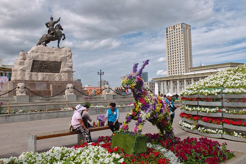 Chinggis Square, Ulaanbaatar
