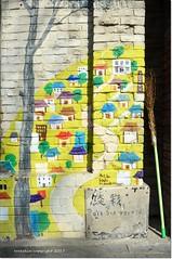 Esquina de Seúl.Seoul Corner (ironde) Tags: esquina corner art sachishimada pueblo escoba ironde jon errazkin nikond7000 2016 2017 seúl seoul corea korea