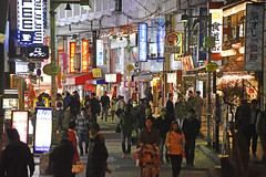 Bustling street in UenoTokyo (Iyhon Chiu) Tags: street japan night japanese tokyo ueno busy d750     2014 okachimachi   bustlingstreet