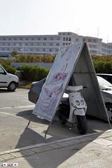 Scooter 50 cc Tunisia 2015 (seifracing) Tags: rescue cars car truck europe cops traffic britain tunisia tunis transport police voiture vehicles trucks van emergency polizei peugeot spotting services policia recovery tunisie brigade polis tunisian tunesien polizia 2015 policie seifracing