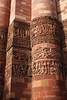 Delhi-123 (Andy Kaye) Tags: delhi india deccan indian new qutub minar qutb qutab qutabuddin aibak