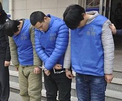 Good way to handcuff 3 prisoners with 2 pair of handcuffs (asiancuffs) Tags: handcuffs handcuffed arrest arrested prisoner inmate