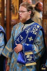 154. The Commemoration of the Svyatogorsk icon of the Mother of God / Празднование Святогорской иконы Божией Матери