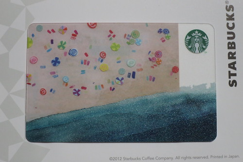 Starbucks Card Beach