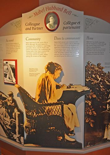 Alexander Graham Bell Museum