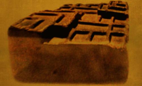 "Umbrales- Lejanos inicios en el paleolítico y versiones subsecuentes • <a style=""font-size:0.8em;"" href=""http://www.flickr.com/photos/30735181@N00/32399577381/"" target=""_blank"">View on Flickr</a>"