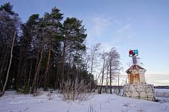 Saturday At The Lake (Sami Niemeläinen (instagram: santtujns)) Tags: joensuu suomi finland järvi lake maisema landscape luonto nature talvi winter frozen ice jää pohjoiskarjala north carelia pyhäselkä majakka lighthouse