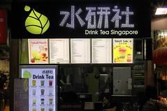 Drink Tea Singapore, Bugis Street, Singapore (Vesna Middelkoop) Tags: bubbletea pearlmilktea bobamilktea bugisstreetsingapore drinkteasingapore