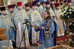125. The Commemoration of the Svyatogorsk icon of the Mother of God / Празднование Святогорской иконы Божией Матери