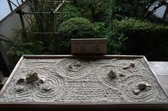 Little Ryōan-ji