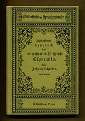 Lehrbuch für Esperanto (altpapiersammler) Tags: alt old vintage buch book bucheinband buchdeckel esparanto schriftdesign schrift lettering muster ornament dekoration decorator deco rahmen