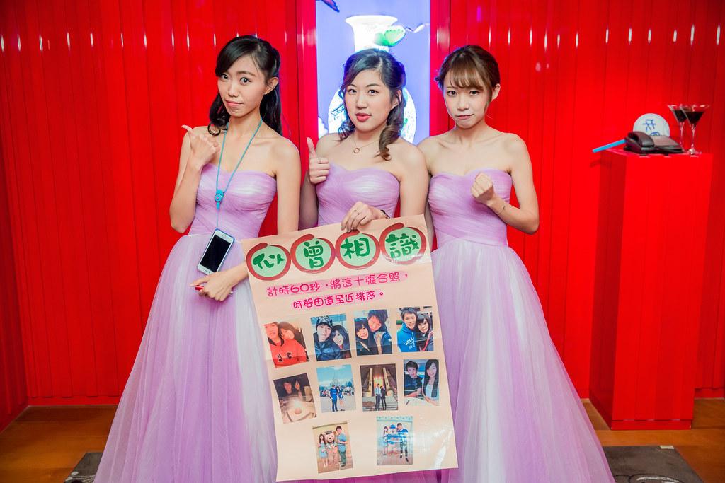 冠宇+智婷-76