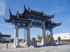 420 - Chinese Museum à Dunedin