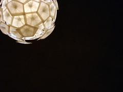 Planet Lamp (Loewenhertz) Tags: white black berlin lamp topv111 modern wow design interior library staatsbibliothek round 100views scifi stabi views100 loewenhertz lhz