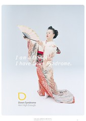 I am a Dancer. I have  Down Syndrome. (g2slp) Tags: japan dance metro down dancer syndrome advertisement kimono giappone tokyometro