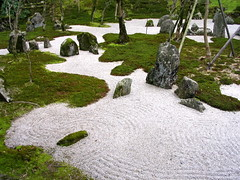The Peace of the Rock Garden (jasohill) Tags: nature japan 510fav landscape island photography japanese landscapes 2006 backgrounds  fukuoka a70  canona70 kyuushuu