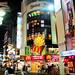 Macdonald's - Shibuya