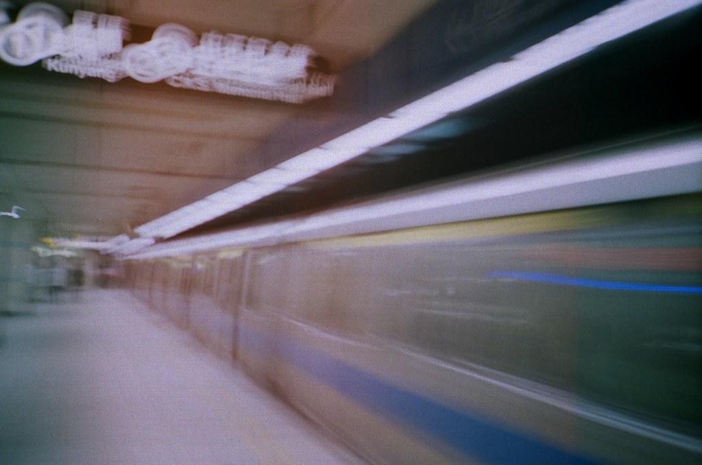 swift metro