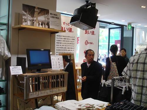 Muji stores_5