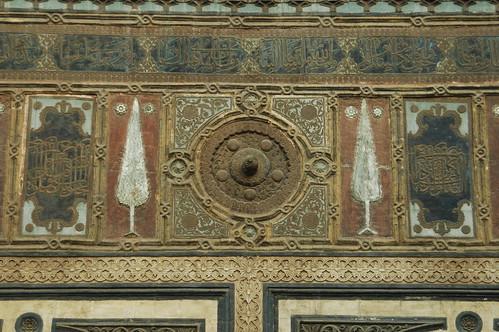 El-Azhar Moschee