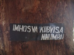 Ikhosva Kubviso Nhumbu