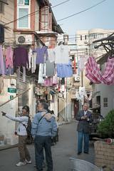 Huangpu (veropie) Tags: china travel asia shanghai traveller traveling huangpu eastasia peoplesrepublicofchina notatourist  hungpq
