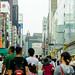 Ginza Holiday Promenade