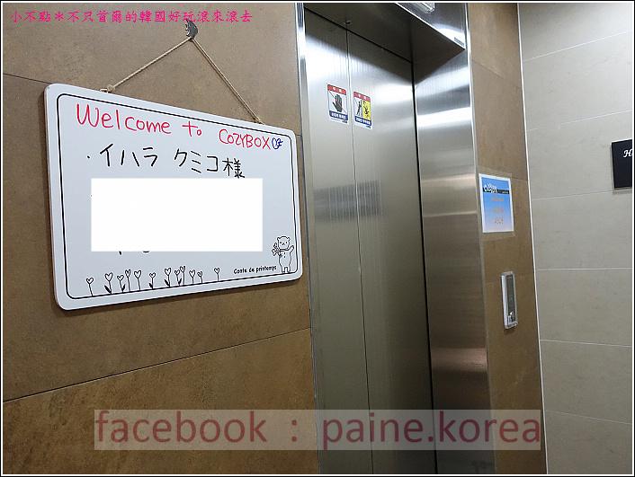 新村cozybox guesthouse (9).JPG
