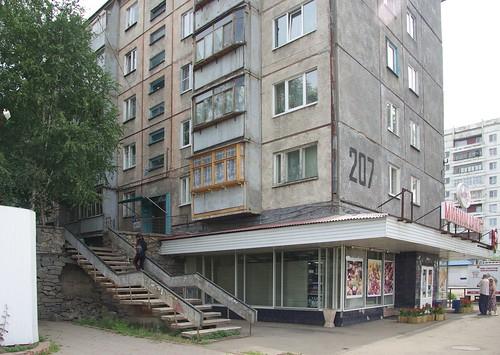 Irkutsk_Oblast Irkutsk Baykalskaya Street 207 ©  trolleway