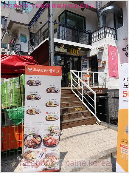 弘大福岡韓牛漢堡排 (10).JPG