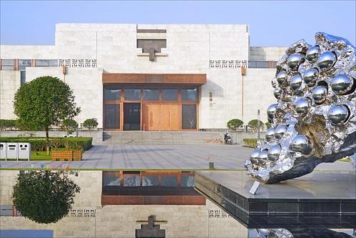 L'entrée de la partie récente du musée de Nanjing (Chine)