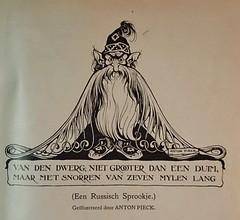 Illustraties uit Zonneschijn Jaargang 1926 Tijdschrift voor de jeugd (aaldersa) Tags: uit 1926 tijdschrift voor de jeugd illustraties zonneschijn jaargang anton pieck 18951987
