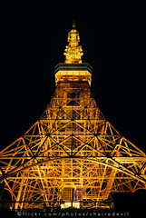 DSC01976 (chairedevil) Tags: light building tower japan architecture night landscape japanese tokyo evening construction cityscape nightscape outdoor sony arc icon tokyotower     1635mm a7ii