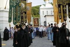 32. Solemn Seeing-off of the Svyatogorsk Icon of the Mother of God to Kiev / Торжественные проводы Святогорской иконы Божией Матери в Киев