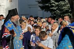 74. The blessing of water on the day of the Svyatogorsk icon of the Mother of God / Водосвятный молебен в день празднования Святогорской иконы Божией Матери