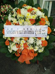 0110 นักเรียนจ่านาวิกโยธิน รุ่นที่ 22