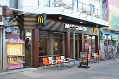 Mcdonalds, Hersonissos, Crete, Greece (Retroscania!) Tags: holiday restaurant fastfood mcdonalds greece abroad crete hersonissos chers chersonesos