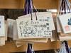 Ema. Meiji (thaisa1980) Tags: 2016 meiji meijijingū prayers santuario shinto shintoist tokyo yoyogi deseos ema japan japón madera plegarias sanctuary sintoismo sintoista slat tablas tablillas tokio wishes wood